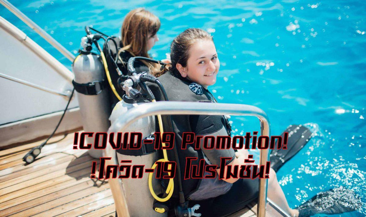 Discover-Scuba-Diving-COVID-19