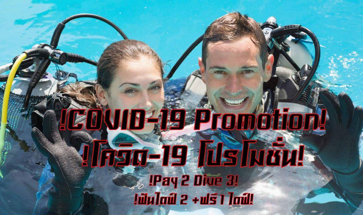 Fun-Diving-COVID-19