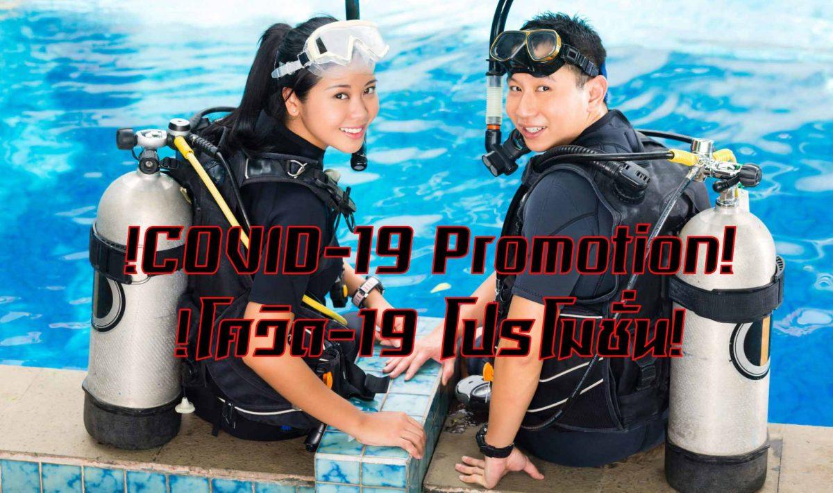 open-water-diver-COVID-19